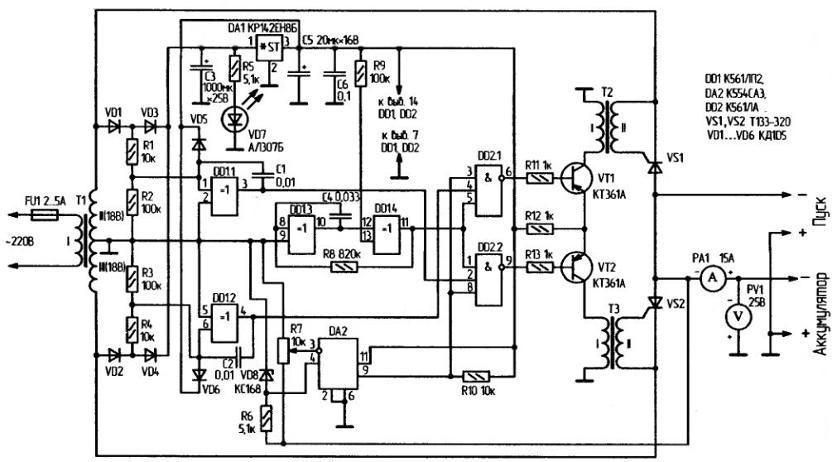 Схема пуско зарядного устройства старт