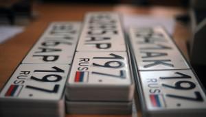 Регистрация автомобиля
